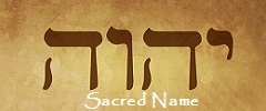 Sacred name YHWH